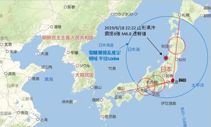 予知 地震 不気味なほどの的中率。村井教授のMEGA地震予測が支持されるワケ
