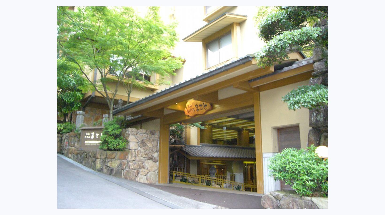 ホテル内無線LAN環境の構築・導入事例-宮島ホテルまこと 様
