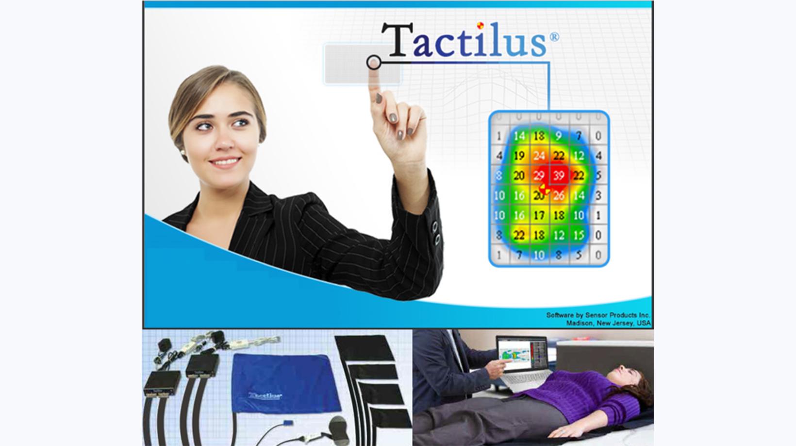 Tactilus 体圧分布測定システム
